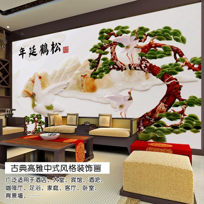 高清精品玉雕仙鹤电视背景墙装饰画