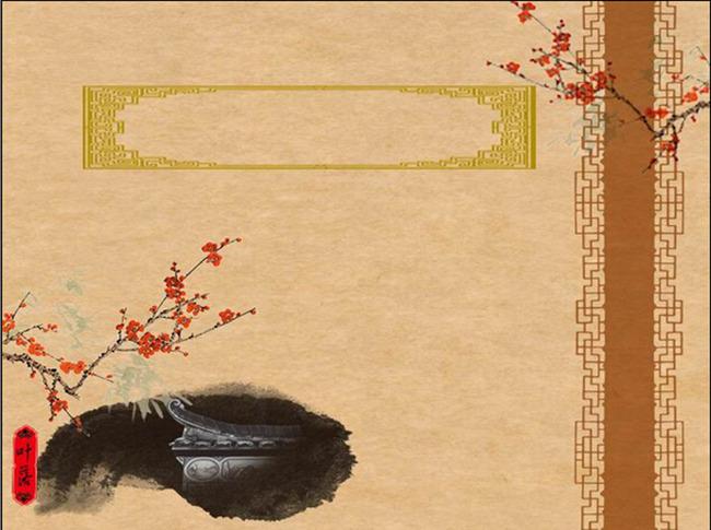 古典中国风动态ppt模板
