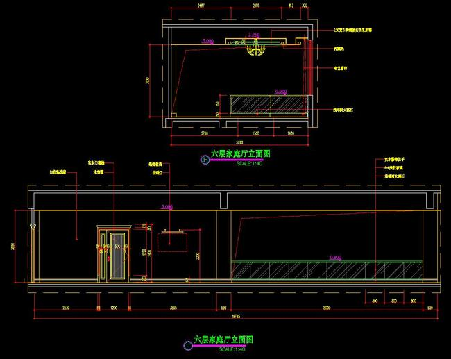 别墅cad图纸 > cad别墅设计欧式跃层装修立面图施工