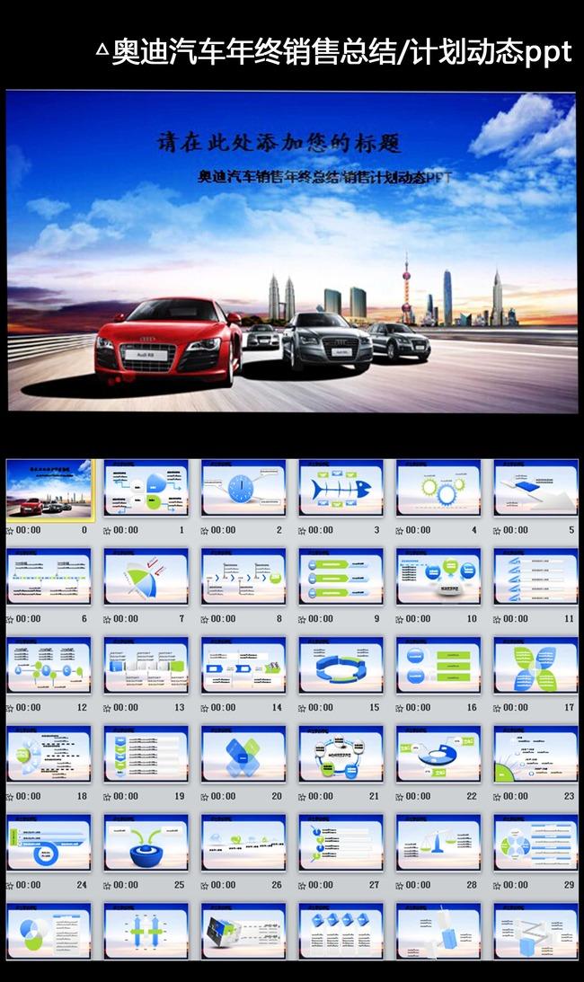 汽车销售年终总结