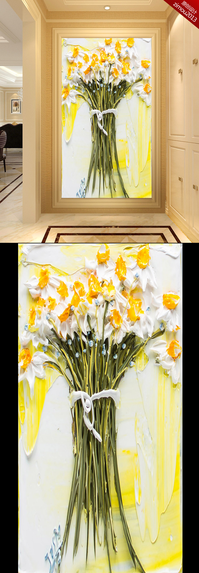 高清手绘立体油画花卉玄关门厅壁画