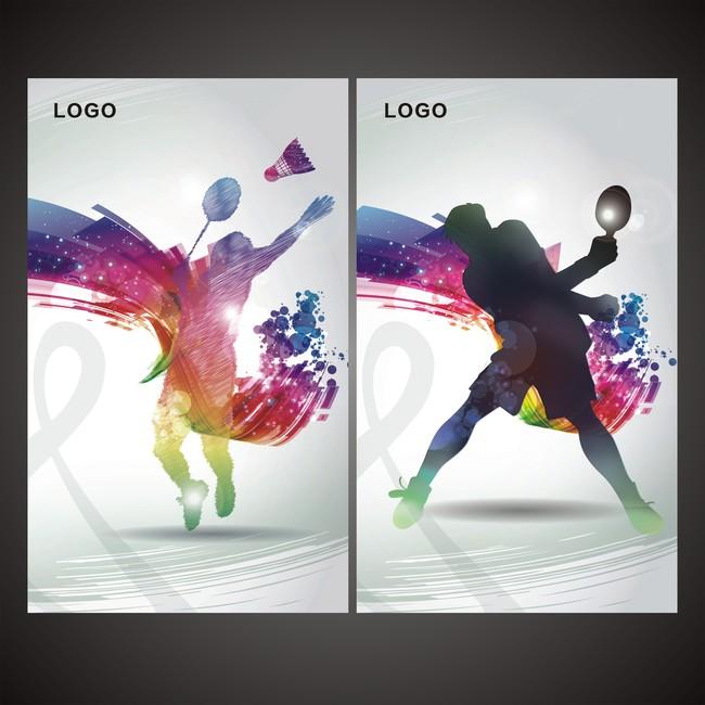 羽毛球馆乒乓球馆海报展板壁画设计