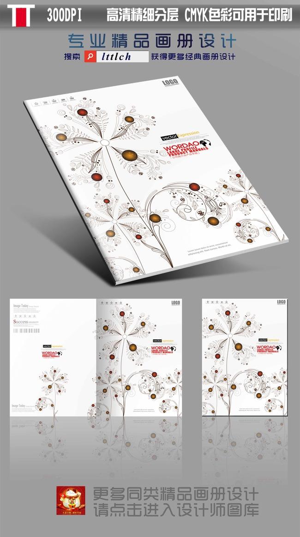 封面设计 杂志封面 企业画册 封面模板 画册封面 画册设计 画册模板