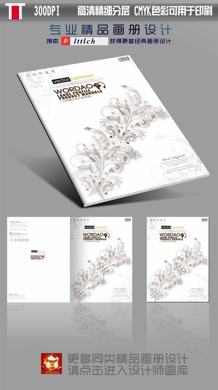 平面设计 画册设计 企业画册(封面) > 时尚手绘花纹插画商务画册封面