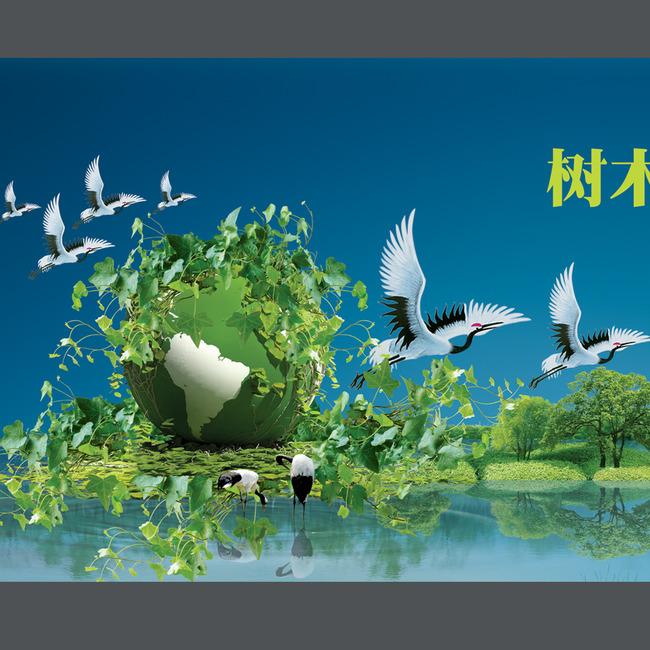 生存 生命 仙鹤 企业环保 呵护 保护 环保公益广告 环保广告牌 宣传图片