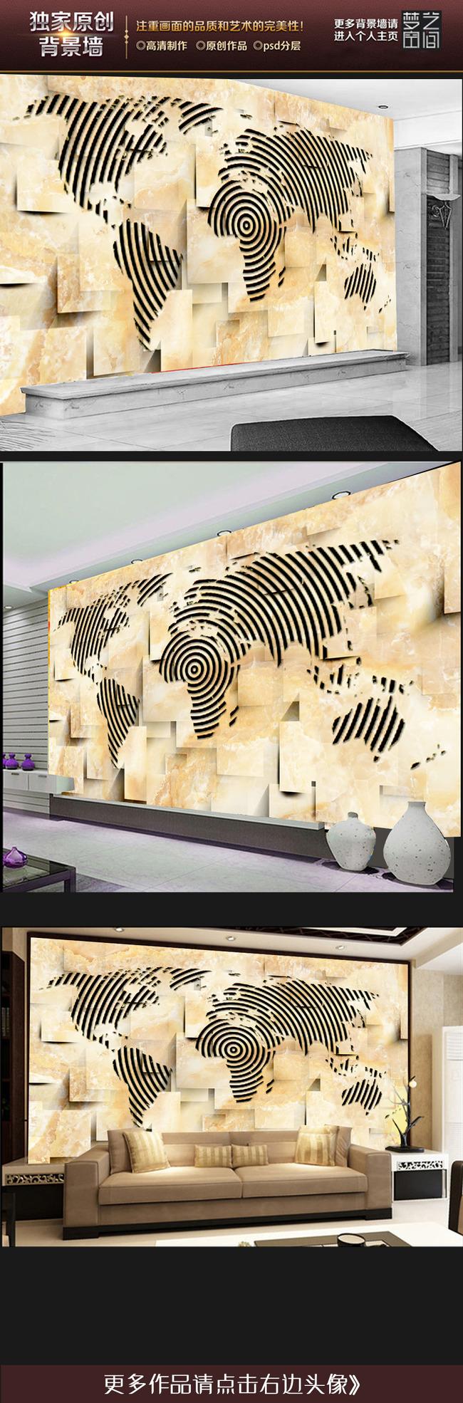 3d立体壁画世界地图大理石电视背景墙高清图片下载()