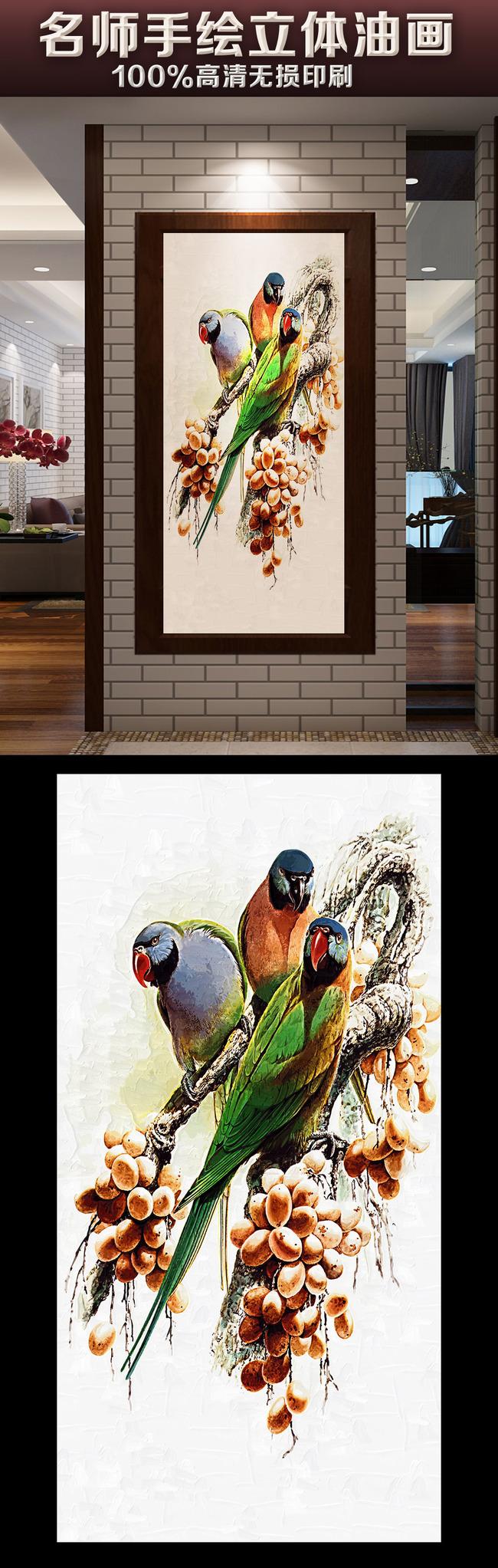 喜鹊报春手绘立体水彩油画玄关过道装饰画