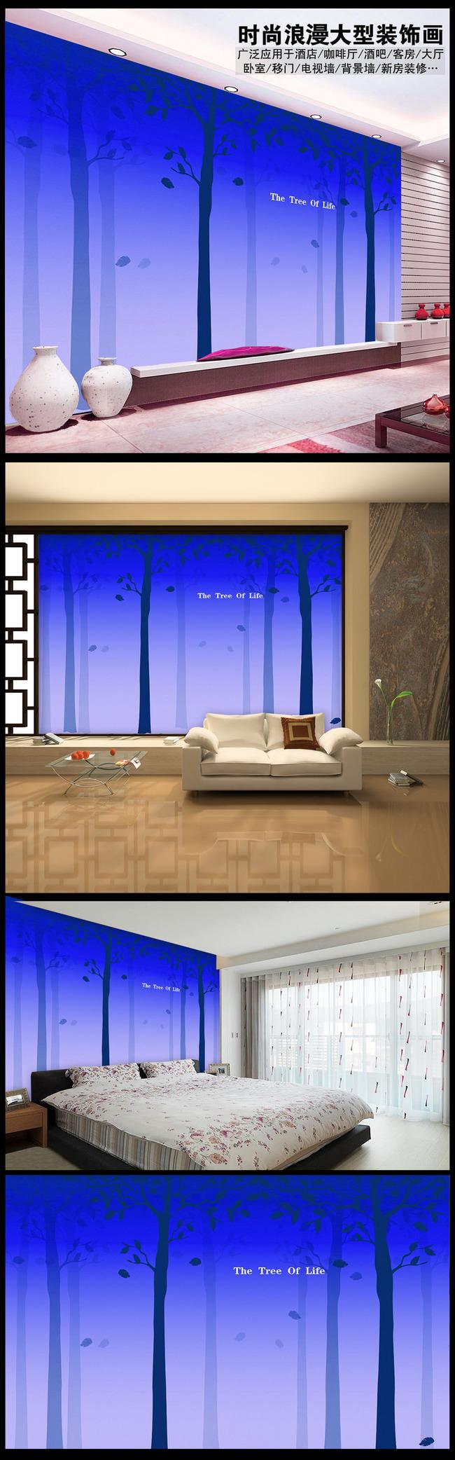 3d生命之树蓝色空间