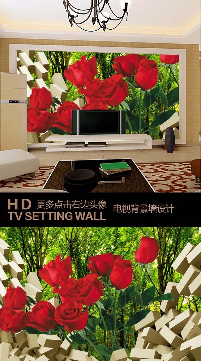 3d时尚立体大红玫瑰创意空间图片