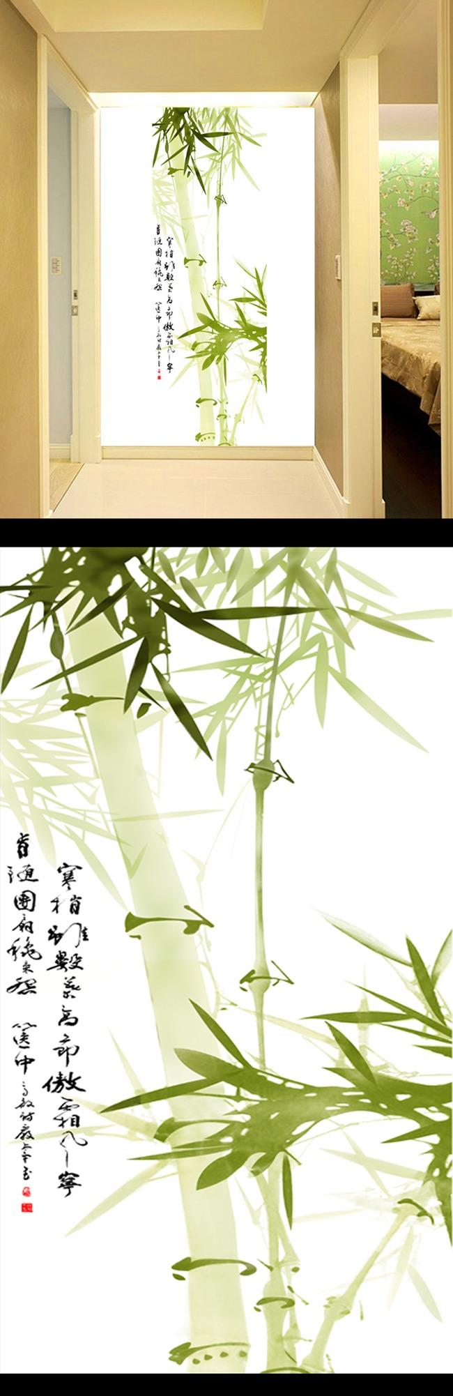 玄关背景素材 走廊竹子背景墙 走廊挂画 走廊墙面竹子图