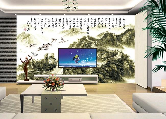 沁园春长城仙鹤中式电视背景墙