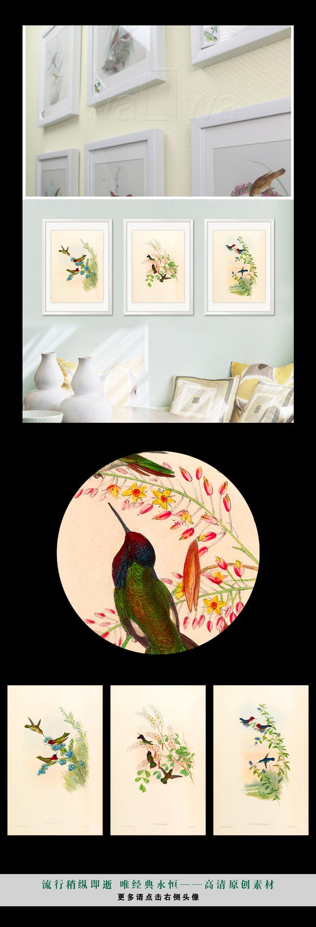 手绘简约复古小清新植物花鸟装饰画配画高清图片下载