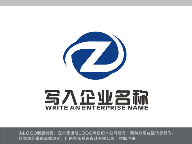 z字母logologo设计图片