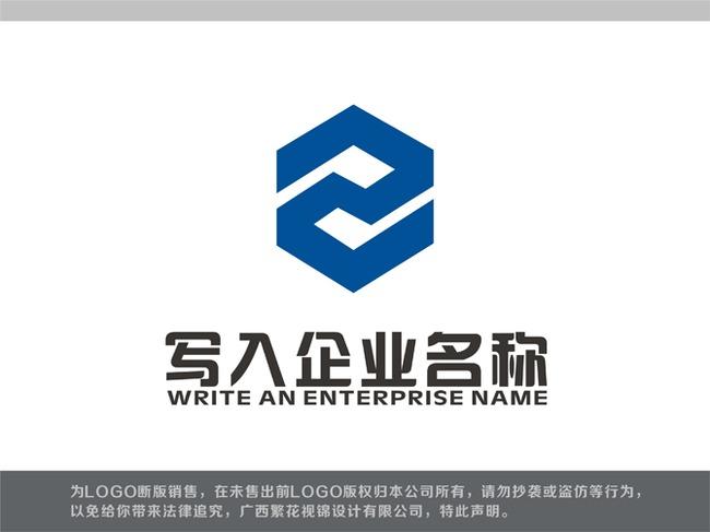 4班级logo设计 设计图展示