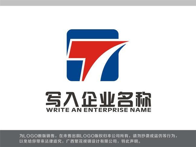 t字母logologo设计