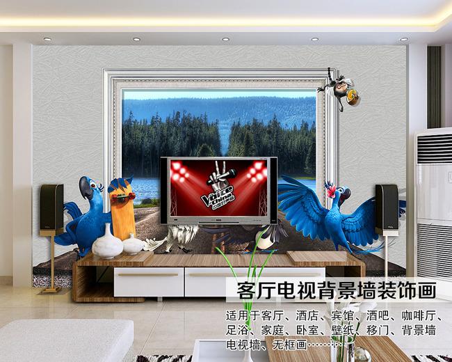 立体卡通壁画电视背景墙背景画