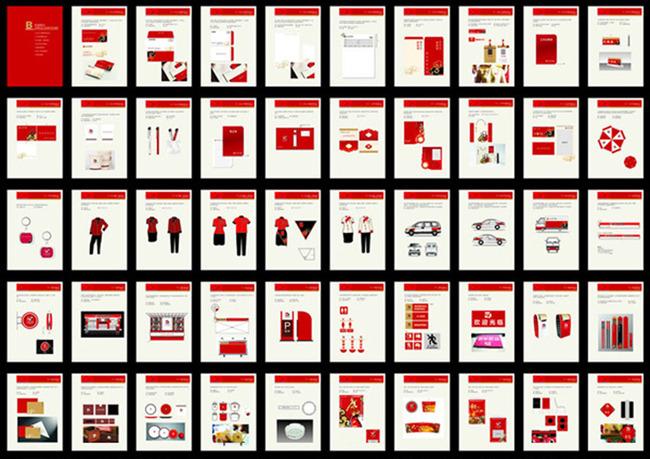 通用餐饮企业全套vi矢量设计模板下载(图片编号:)