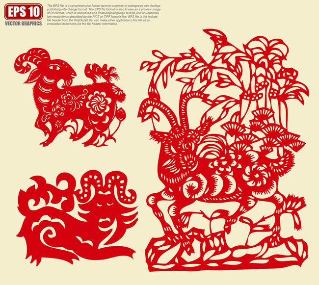 春节剪纸 新年剪纸 新春剪纸
