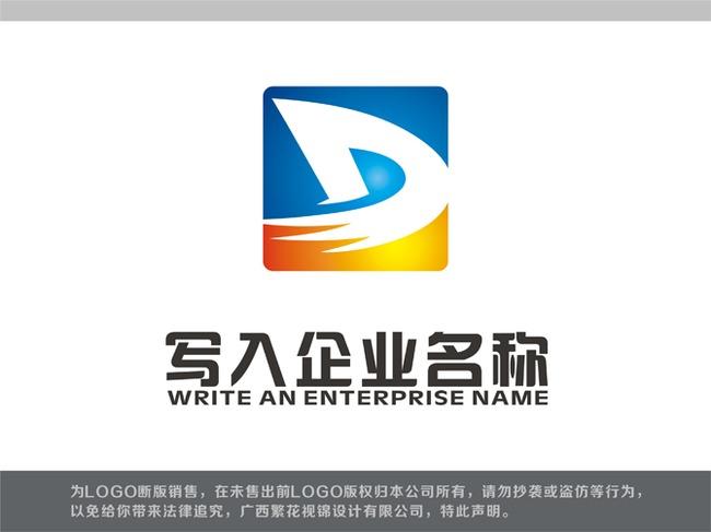 d字母logologo设计图片