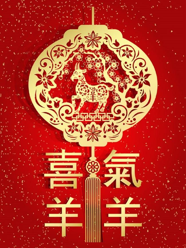 中国风剪纸与红灯笼等设计矢量素材