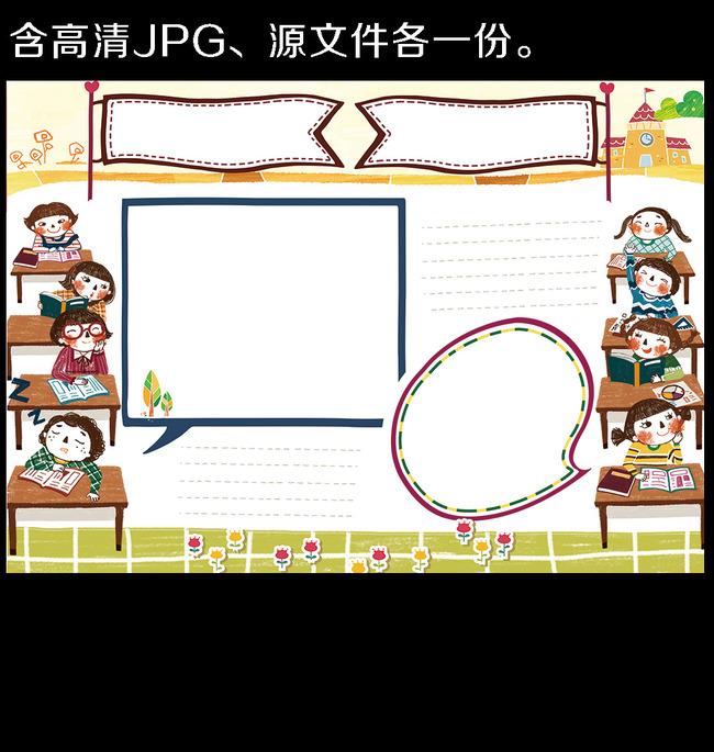 水墨海报边框素材_中秋手抄报边框素材_古风水墨圆形