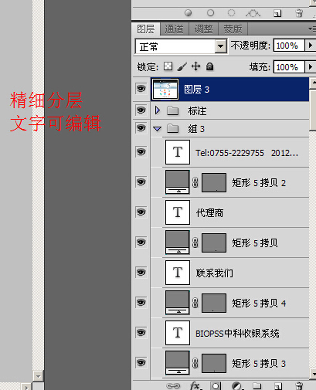 收银系统界面设计模板下载(图片编号:13124192)_ui