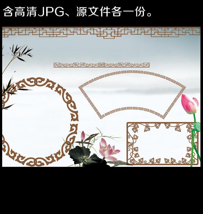 平面设计 其他 小报|手抄报 > 中国风古典电子小报背景边框素材  下