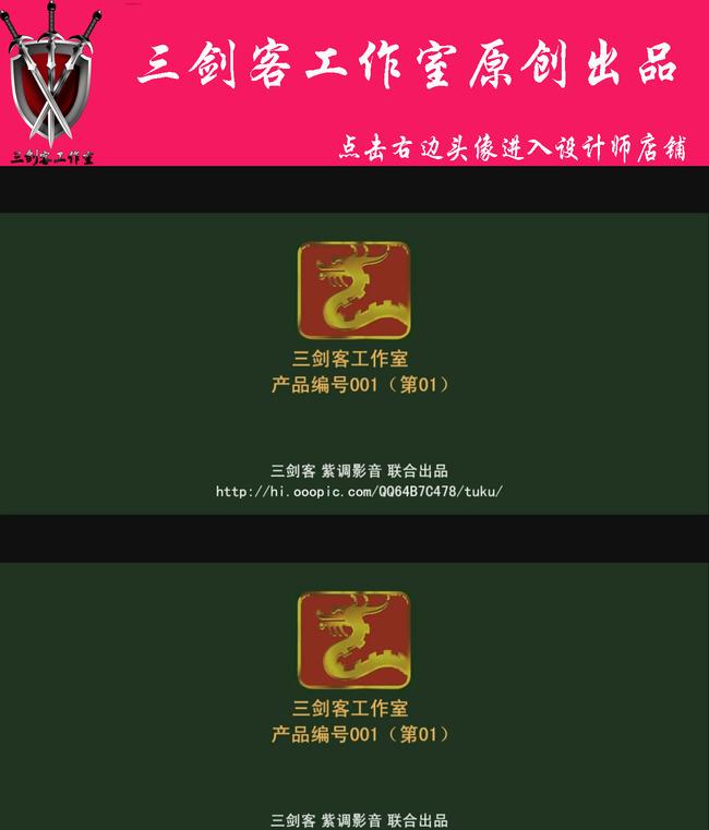 会声会影高仿中国电影制片厂片头模板下载