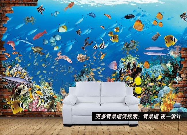 3d立体三维震撼海底世界壁画背景墙psd