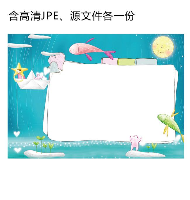 ppt 背景 背景图片 边框 模板 设计 相框 650_685
