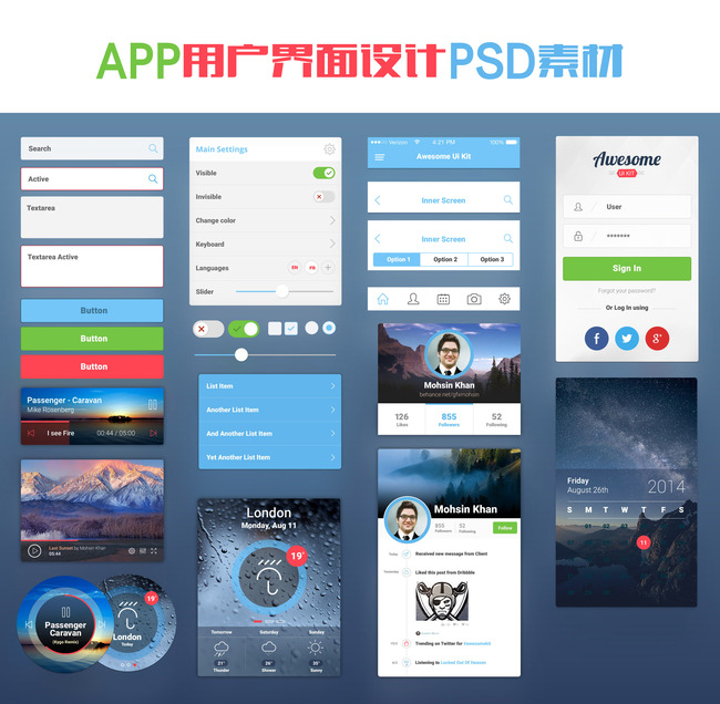 app用户界面设计psd素材图片
