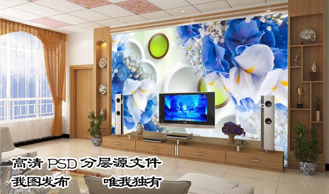 3d阴影圆形蓝色梦幻花卉电视背景墙