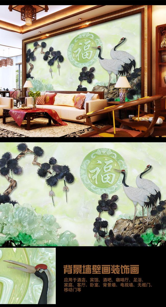3d立体彩雕仙鹤电视背景墙