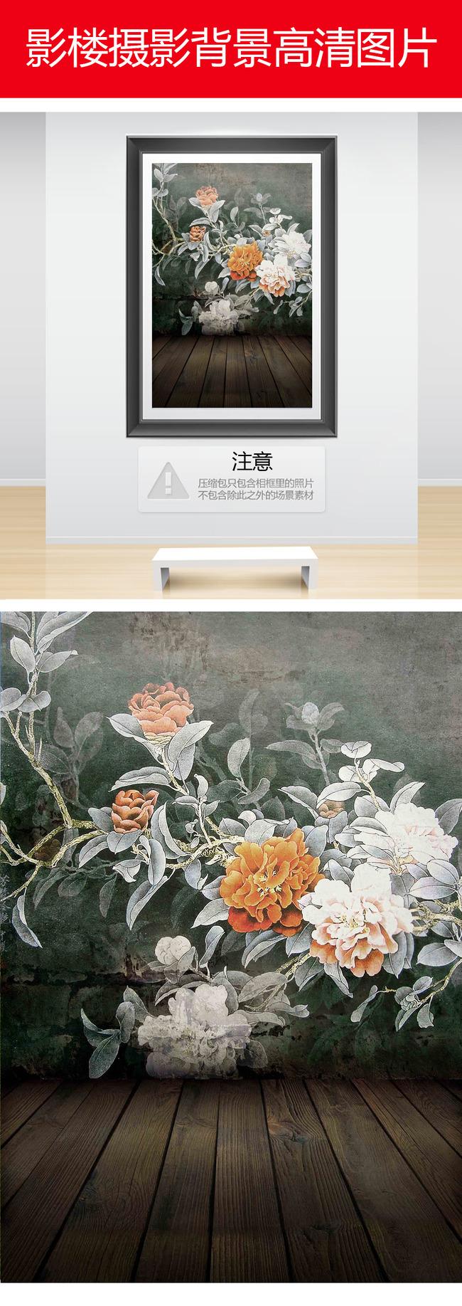 手绘古典花卉工笔画作品影楼摄影背景图片