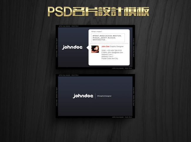 创意个人简介名片设计模板下载(图片编号:13148763)图片