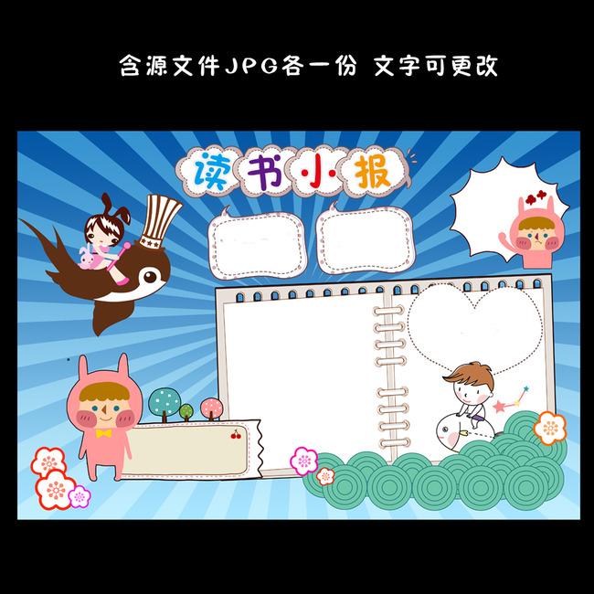 电脑小报中秋边框素材_节日边框70中秋节中国幼儿 ...