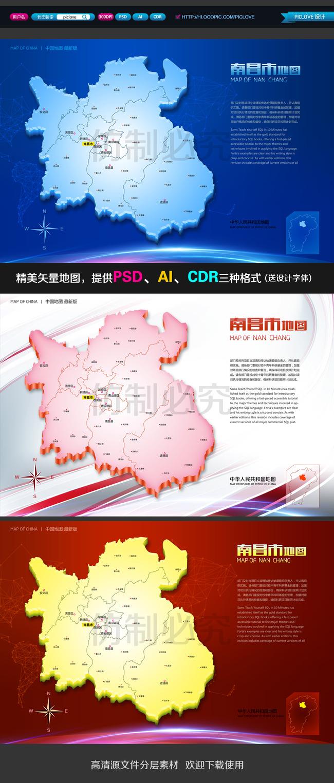 南昌市地图图片下载 地图