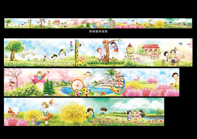 幼儿园英语围墙设计图片展示