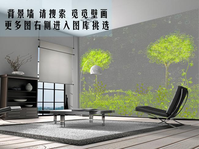手绘电视背景墙 > 春天绿色大树荧光觅觅壁画