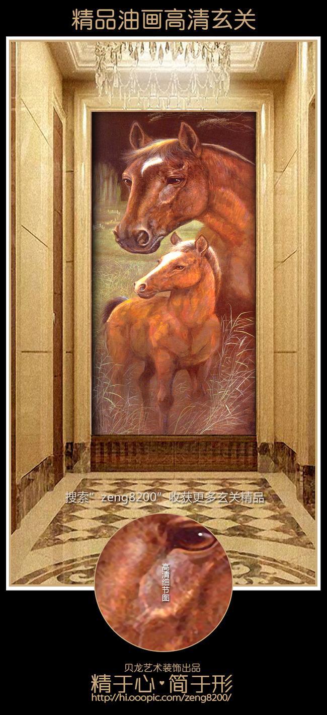 酒店壁画 壁画 装饰画 艺术画 玄关画 背景墙 瓷砖壁画 无框动物画