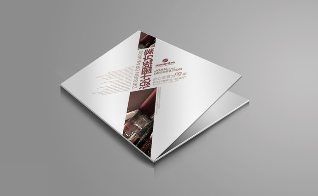 装饰公司封面设计 cad图纸封面设计 效果图封面设计 家装公司封面