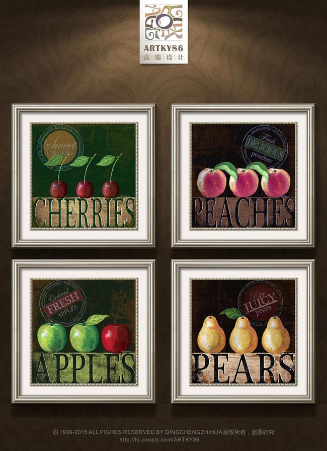 欧美复古黑底英文水果樱桃桃子梨苹果油画图片