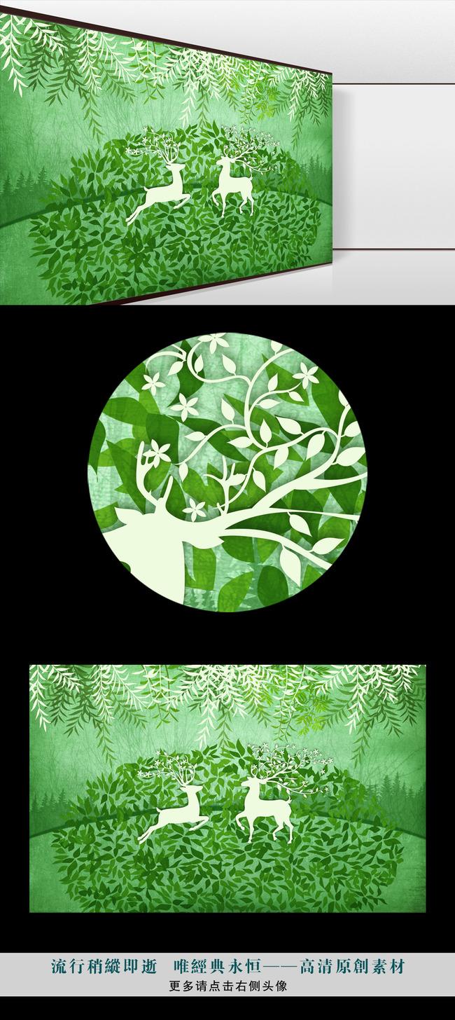 画 电视背景墙 手绘电视背景墙 > 高清手绘复古简约绿色森林小鹿树枝