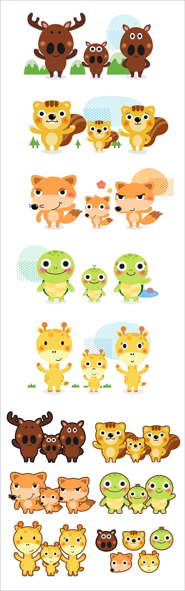 卡通小动物图片下载长颈鹿卡通小动物