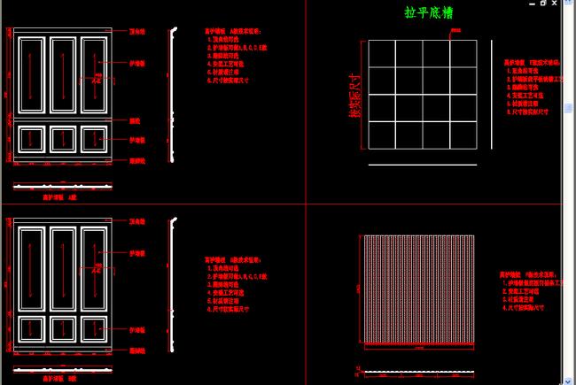 cad室内设计标注模板_cad室内设计标注模板分享展示