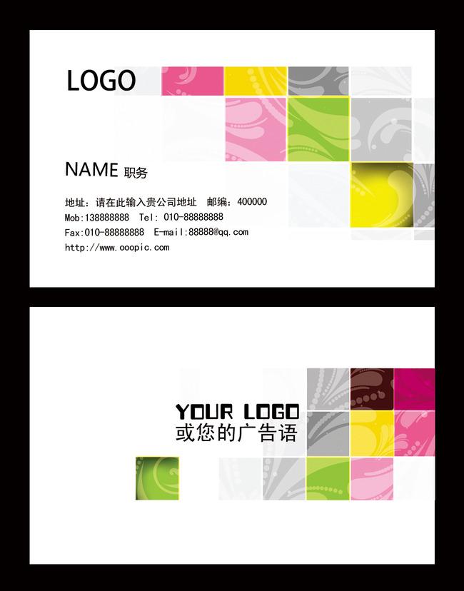 横版信纸背景模板