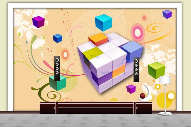 3d魔法方块立体客厅电视沙发背景墙壁画