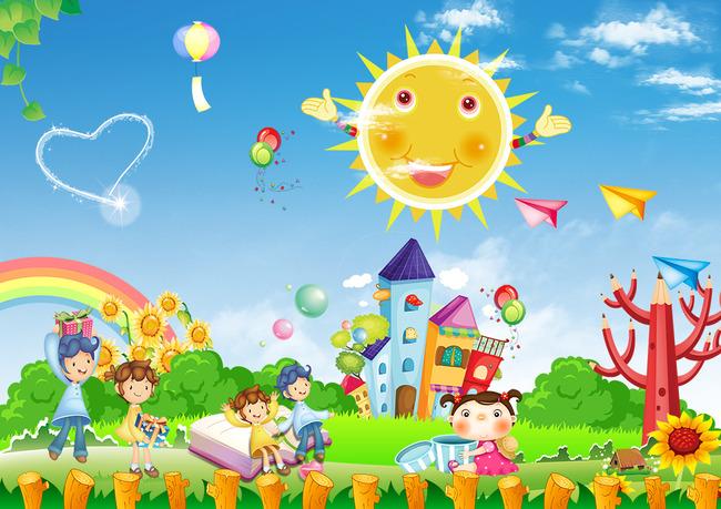 幼儿园卡通海报背景图psd模版下载