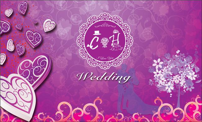 温馨浪漫的紫色婚庆背景板psd分层文件