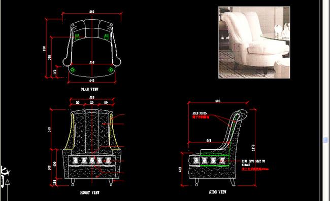 沙发cad 家具cad图 家具cad图纸家具设计cad 椅子设计cad三视图 椅子